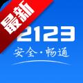 江苏交警app