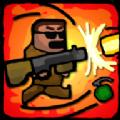 子弹力量2游戏