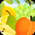 一起猜水果app