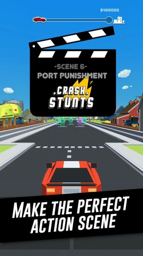 躲避车祸游戏图3