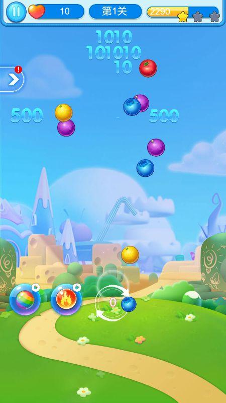 开心水果泡泡游戏图1