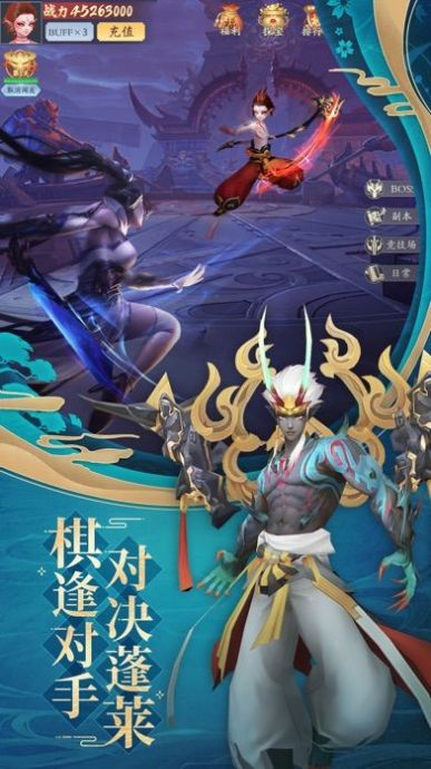 神域仙游手游官方最新版图片2