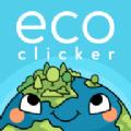 环保模拟器游戏