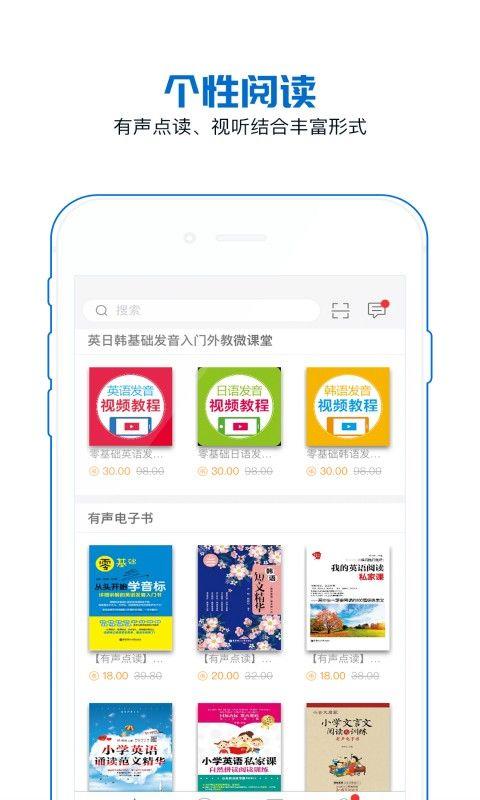 花梨阅读app最新版图2