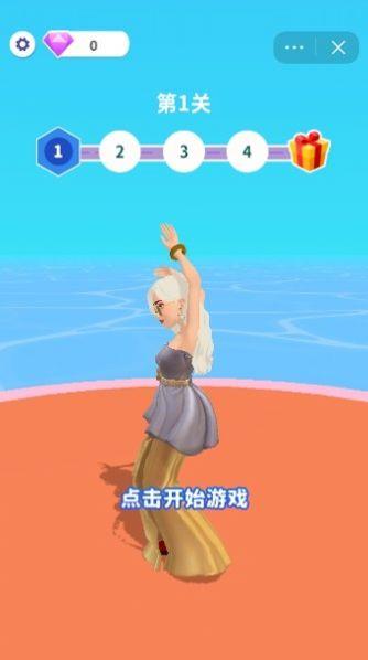 智慧女王秀游戏图3