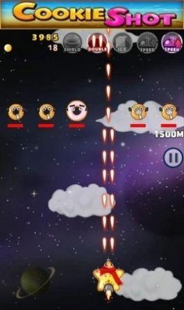 饼干射击游戏图1