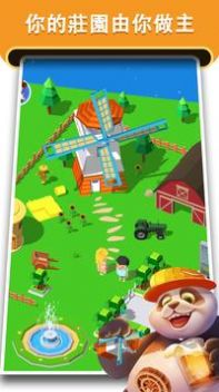 点点动物农场游戏图2