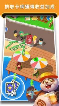 点点动物农场游戏最新安卓版图片1
