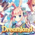 梦境彼方乡村生活steam游戏