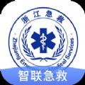 智联急救医疗端app下载