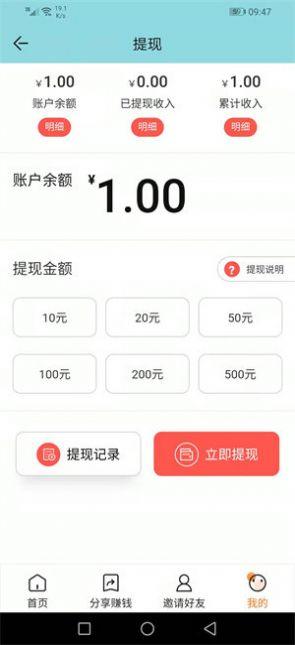 极火网app图1