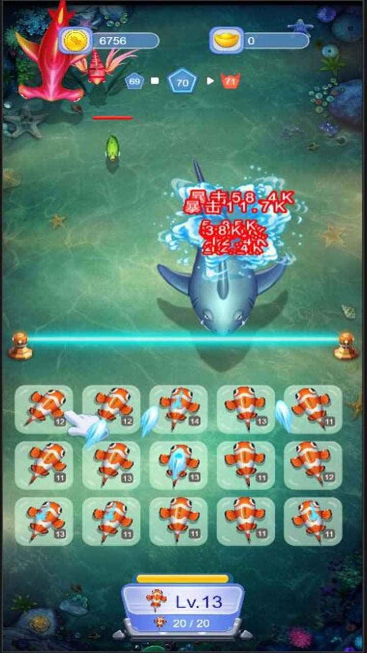 鱼鱼保卫战红包版图1