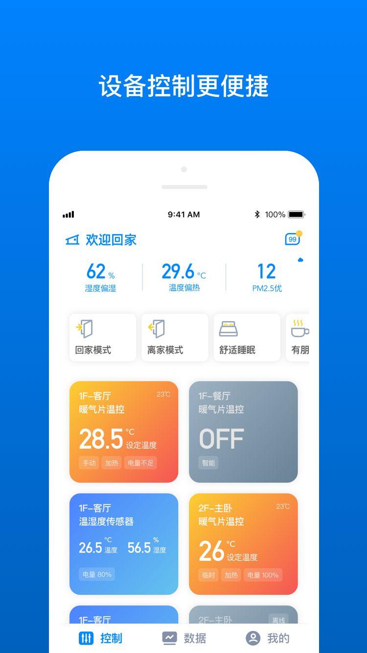 南方健坤app图1