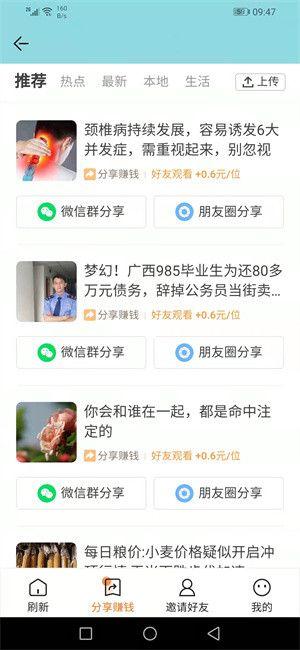 极火网app官方版图片1