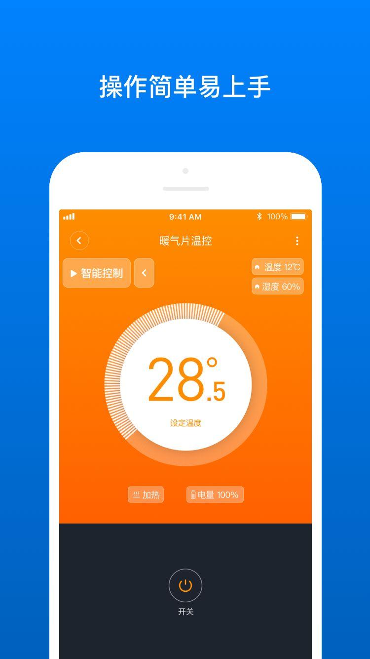 南方健坤app图2