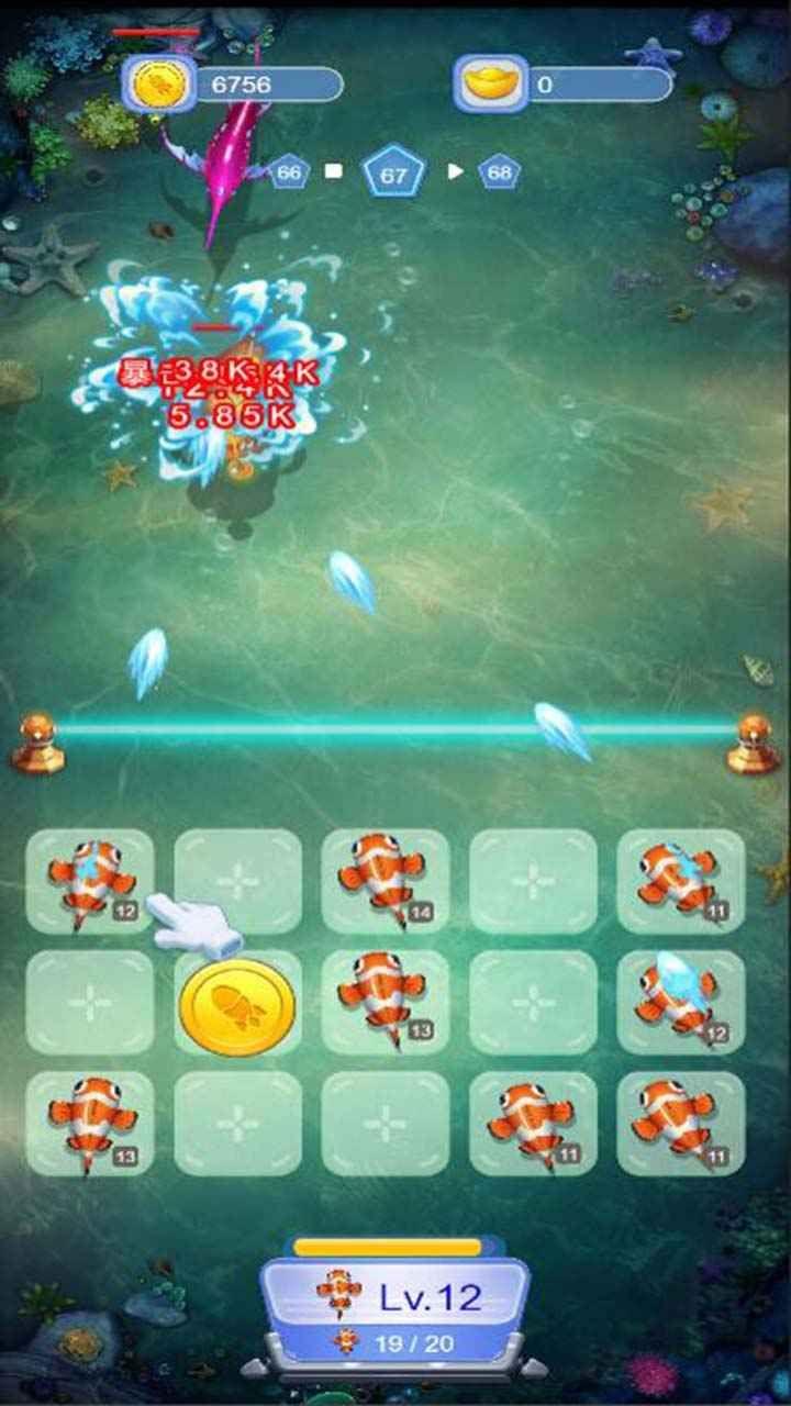 鱼鱼保卫战游戏领红包福利版图片1