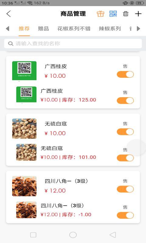 赚赚虎app官方下载图片1