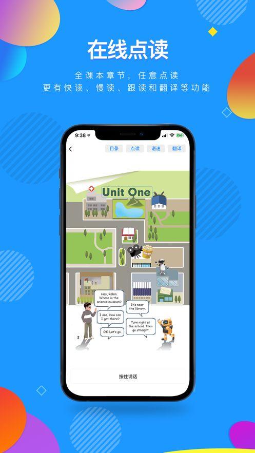 小丁同学app图2