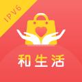 四川移动和生活app