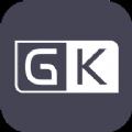 GK扫描仪全能王