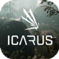 ICARUS翼星求生手游