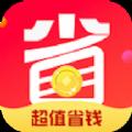 惠多省津贴卡app