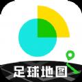 绿茵岁月app