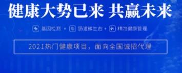 华茂健康app大全