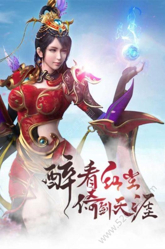 剑舞风霜官网版图3