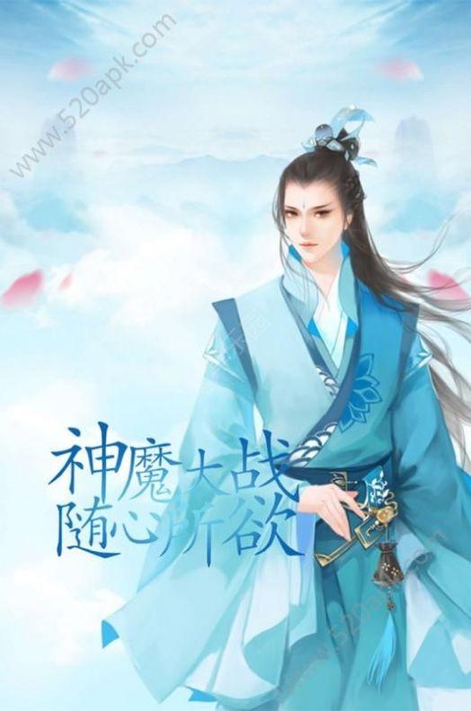 剑舞风霜官网版图2
