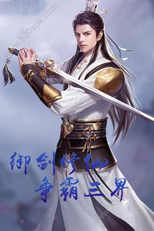 剑舞风霜游戏官网最新版图片1