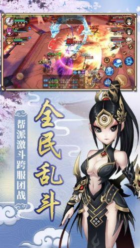 侠客西游传游戏官网版图片1