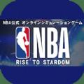 NBA RISE TO STARDOM官网版