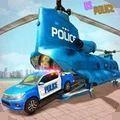 真实警车运输模拟器游戏