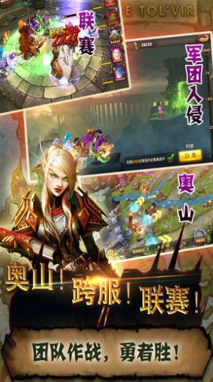 神幻王座RPG攻略版图2