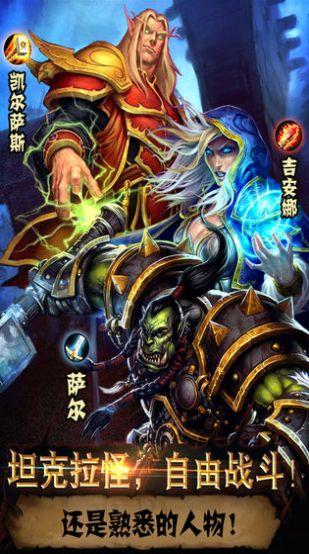 神幻王座RPG攻略版图1