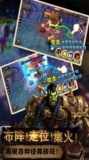 神幻王座RPG攻略版图3