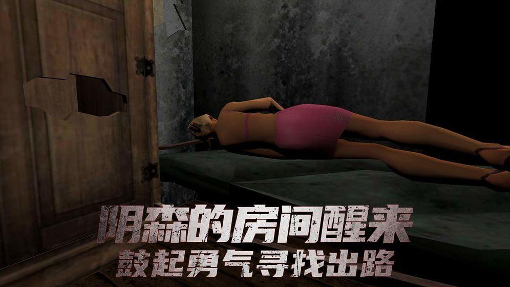 年轻的阿䧅2中文版图3