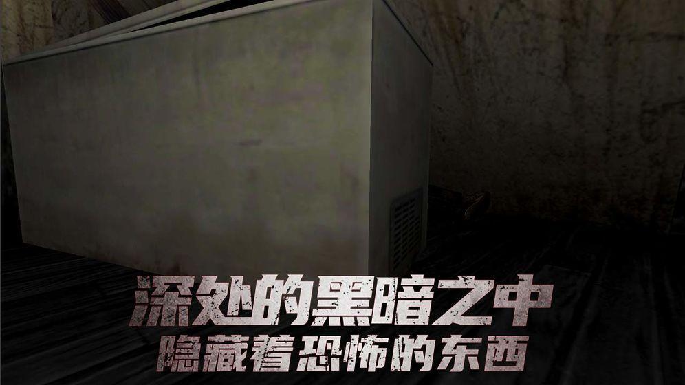 年轻的阿䧅2中文版图1