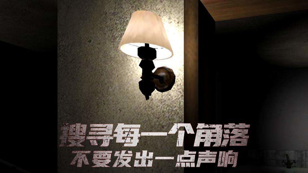 年轻的阿䧅2中文版图2
