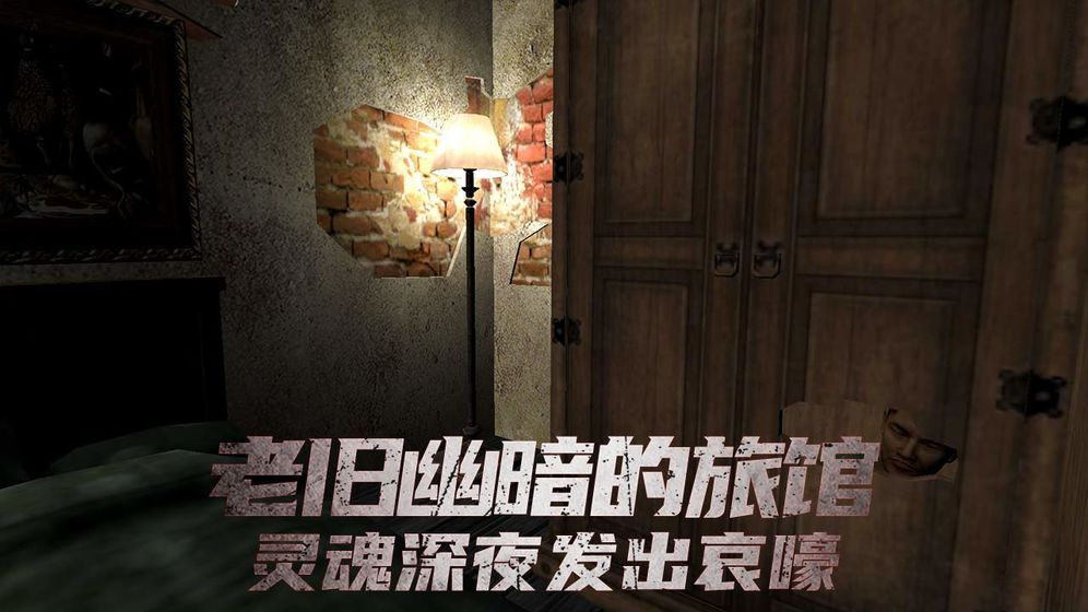 年轻的阿䧅2手机中文字版游戏图片1