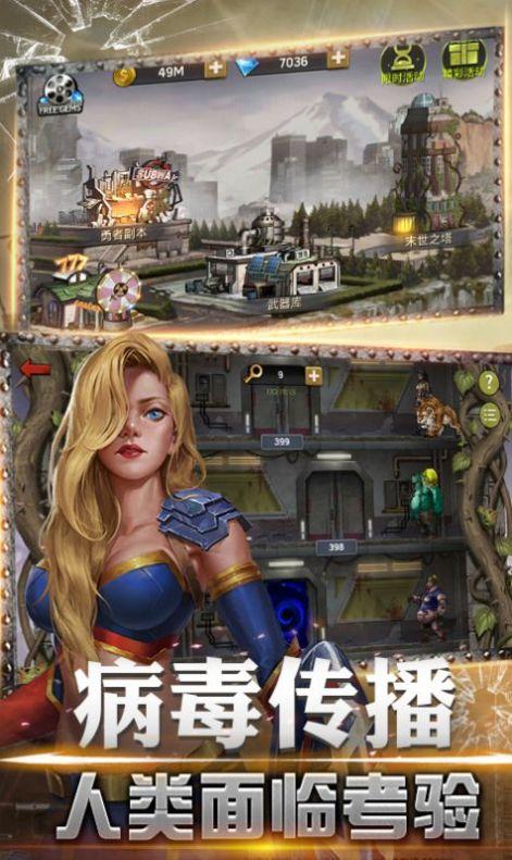幸存者敢死队游戏官方最新版图片1