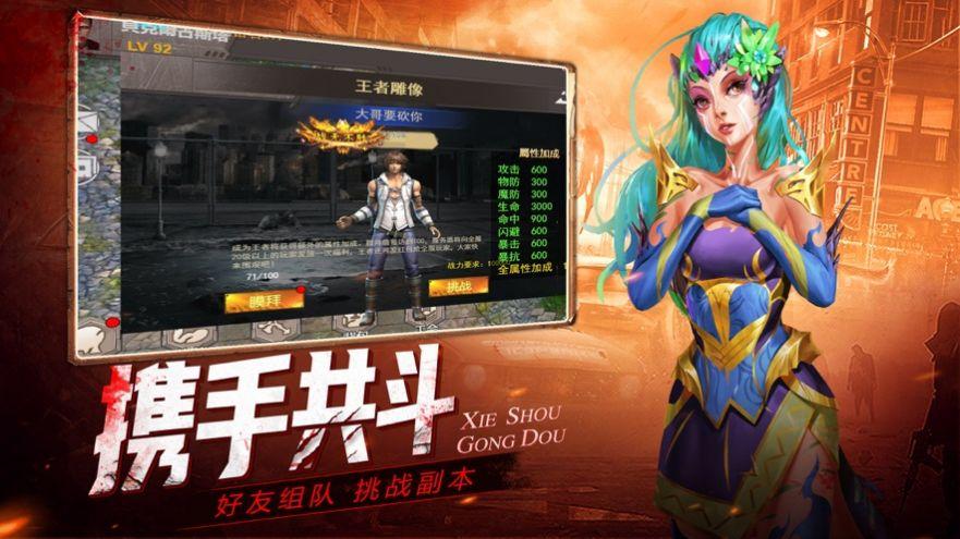 明日终结者官网手游安卓版图片1