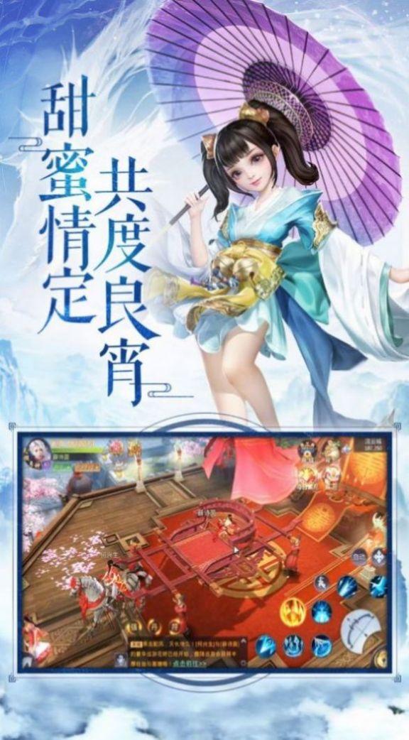 吞天仙灵决游戏官网最新版图片1