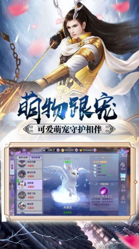 侠梦剑客手游官网最新版图片1