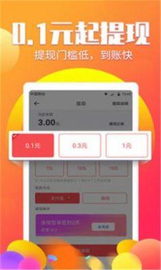 糖藕资讯app图1
