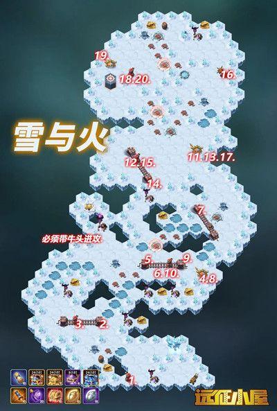 剑与远征雪与火奇境探险完美通关图文攻略[多图]图片3