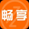 租号畅享租号0元免费版app下载
