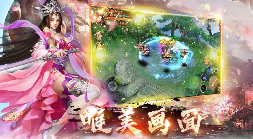 破魔剑歌官网版图3