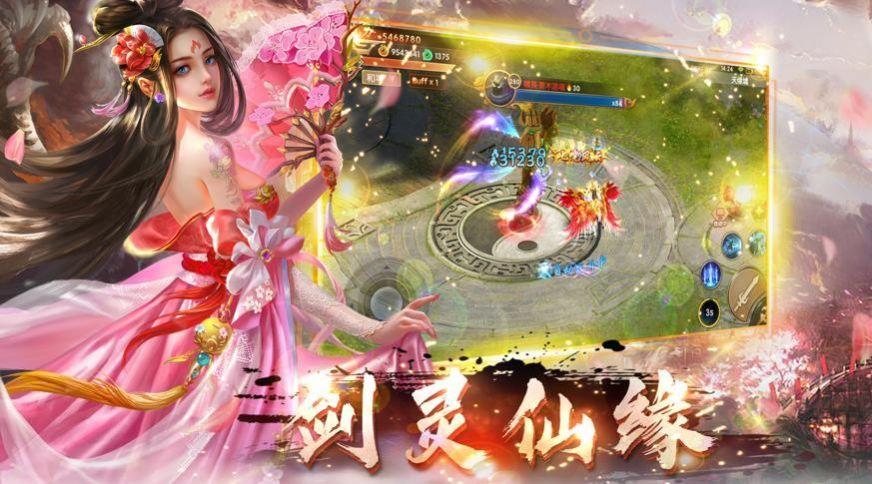 破魔剑歌手游官网版图片1